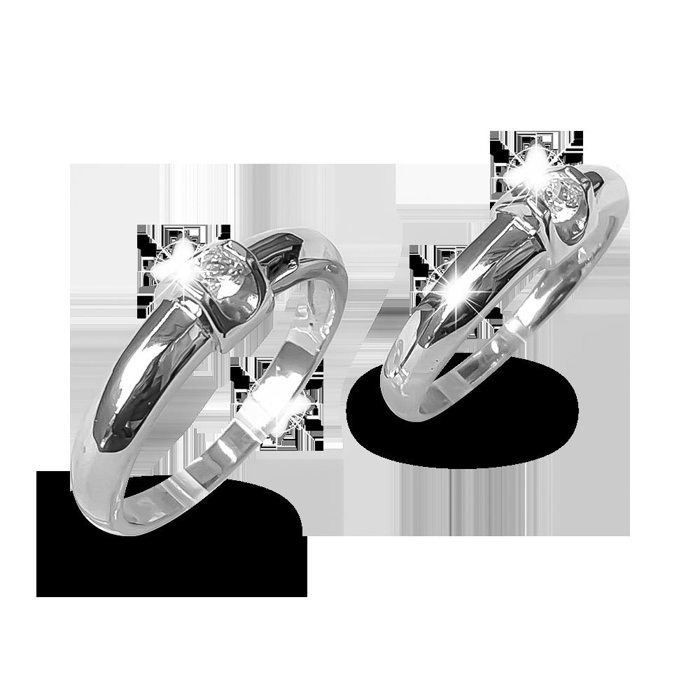 Nhẫn đôi bạc ND1187
