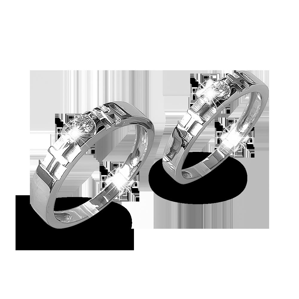 Nhẫn đôi bạc ND1170